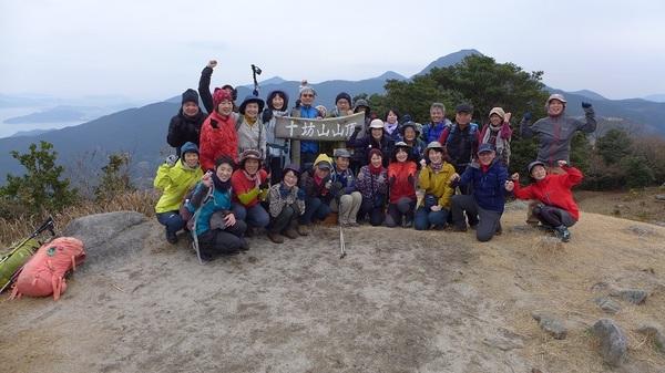 十坊山山頂 (1).jpg