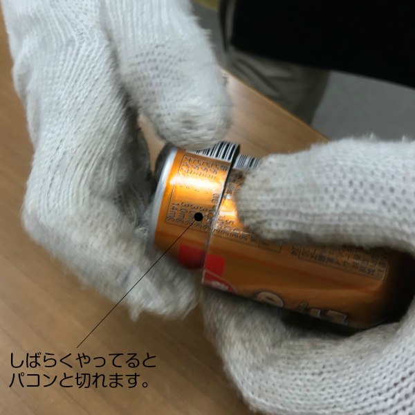 新規画像_575.jpg