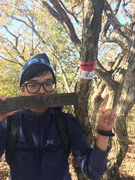 鷹巣山5.jpg