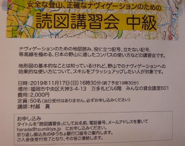 P1010719.JPG
